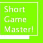 ショートゲーム・マスター。チップショットをマスター!(1)