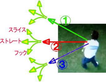 tamashuji9(1-1)